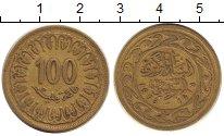 Изображение Монеты Тунис 100 миллим 1993 Латунь XF