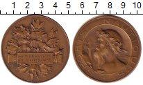 Изображение Монеты Франция Медаль 0 Медь XF+ Клуб парусного спорт