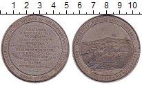 Изображение Монеты Европа Великобритания Медаль 1858 Олово XF-