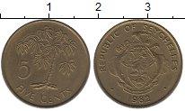 Изображение Монеты Африка Сейшелы 5 центов 1982 Латунь XF