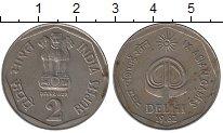 Изображение Монеты Индия 2 рупии 1982 Медно-никель UNC- IX Азиатские игры