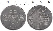Изображение Монеты Швейцария 5 франков 1986 Медно-никель UNC- 600 - летие  битвы