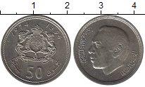 Изображение Монеты Африка Марокко 50 сантим 1974 Медно-никель XF