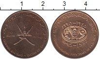 Изображение Монеты Азия Оман 10 байз 1995 Бронза UNC