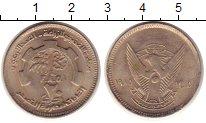 Изображение Монеты Африка Судан 20 кирш 1985 Медно-никель UNC-