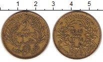 Изображение Монеты Африка Тунис 2 франка 1945 Латунь XF