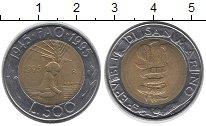 Изображение Монеты Сан-Марино 500 лир 1995 Биметалл UNC-