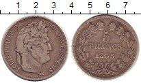 Изображение Монеты Европа Франция 5 франков 1833 Серебро VF