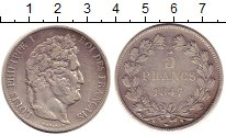 Изображение Монеты Европа Франция 5 франков 1847 Серебро VF