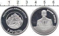 Изображение Мелочь Южная Осетия 1 рубль 2013 Посеребрение Proof