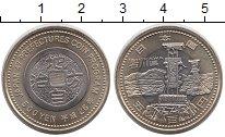 Изображение Монеты Азия Япония 500 йен 2014 Биметалл UNC