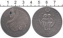 Изображение Монеты СНГ Беларусь 20 рублей 2005 Серебро UNC