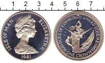 Изображение Монеты Остров Мэн 1 крона 1981 Медно-никель Proof-