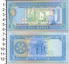 Изображение Банкноты СНГ Туркменистан 5 манат 1993  UNC