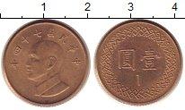 Изображение Монеты Тайвань 1 юань 1985 Латунь XF