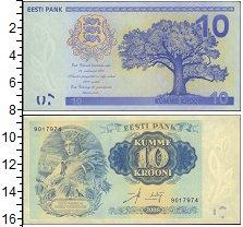 Изображение Банкноты Эстония 10 крон 2008  UNC
