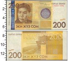 Изображение Банкноты Киргизия 200 сом 2016  UNC