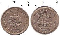 Изображение Монеты Ангола 2 1/2 эскудо 1956 Медно-никель XF