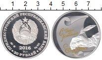 Изображение Монеты Приднестровье 20 рублей 2016 Серебро Proof