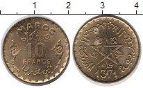 Изображение Монеты Марокко 10 франков 1952 Латунь UNC-