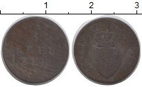 Изображение Монеты Германия Гессен-Дармштадт 1 крейцер 0 Серебро F