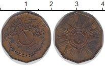 Изображение Монеты Ирак 1 филс 1959 Бронза XF