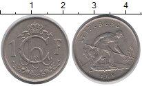 Изображение Мелочь Люксембург 1 франк 1952 Медно-никель XF Года разные
