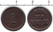 Изображение Монеты Европа Нидерланды 1 цент 1951 Пластик UNC-