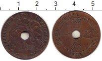 Изображение Монеты Индокитай 1 цент 1922 Бронза XF