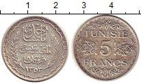 Изображение Монеты Африка Тунис 5 франков 1934 Серебро XF