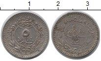 Изображение Монеты Турция 5 пар 1911 Медно-никель XF Мухаммад V