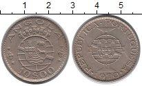 Изображение Монеты Ангола 10 эскудо 1970 Медно-никель XF