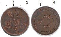 Изображение Монеты Турция 10 куруш 1973 Бронза UNC-
