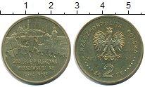 Изображение Монеты Польша 2 злотых 2011 Латунь UNC- 300 - летие  Варшавс