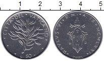 Изображение Монеты Европа Ватикан 50 лир 1971 Сталь UNC