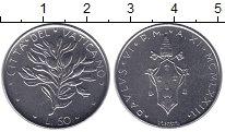 Изображение Монеты Ватикан 50 лир 1973 Сталь UNC