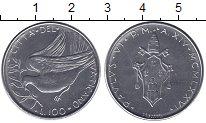 Изображение Монеты Европа Ватикан 100 лир 1976 Сталь UNC