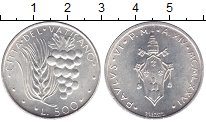 Изображение Монеты Европа Ватикан 500 лир 1976 Серебро UNC