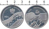 Изображение Монеты Польша 10 злотых 2005 Серебро Proof 25  лет  профсоюзу