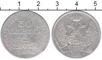 Изображение Монеты 1825 – 1855 Николай I 30 копеек 1838 Серебро VF