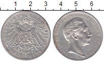 Изображение Монеты Пруссия 3 марки 1911 Серебро XF- Вильгельм II