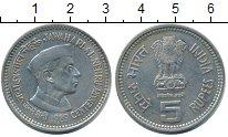 Изображение Монеты Индия 5 рупий 1989 Медно-никель XF Дж.Неру