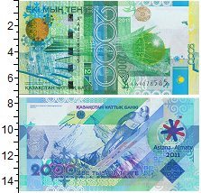 Изображение Банкноты Казахстан 2000 тенге 2011  UNC