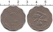 Изображение Монеты Китай Гонконг 2 доллара 1995 Медно-никель XF