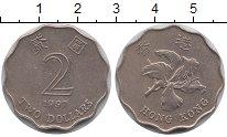Изображение Монеты Гонконг 2 доллара 1997 Медно-никель XF