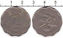 Изображение Монеты Гонконг 2 доллара 1994 Медно-никель XF Флора
