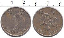 Изображение Монеты Гонконг 1 доллар 1997 Медно-никель XF