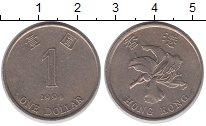 Изображение Монеты Гонконг 1 доллар 1994 Медно-никель XF
