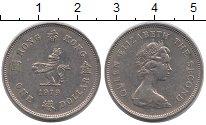 Изображение Монеты Гонконг 1 доллар 1979 Медно-никель XF