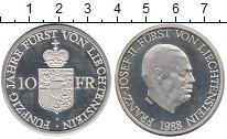 Изображение Монеты Европа Лихтенштейн 10 франков 1988 Серебро Proof